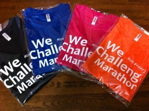 2012チャレンジTシャツ.JPG