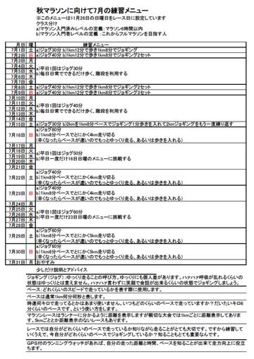 無題2 - コピー.png
